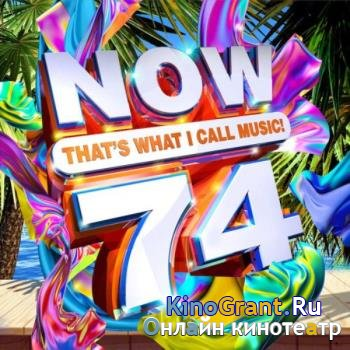 VA - NOW That's What I Call Music! (US series) vol. 74 (2020)