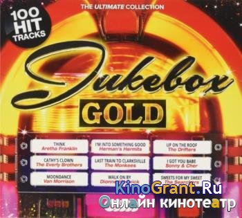 VA - Jukebox Gold: Ultimate Collection (Box Set, 5CD) (2020)