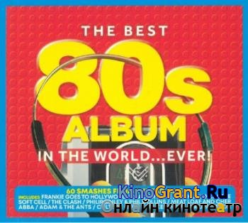 VA - The Best 80s Album In The World... Ever! (Box Set, 3CD) (2020)